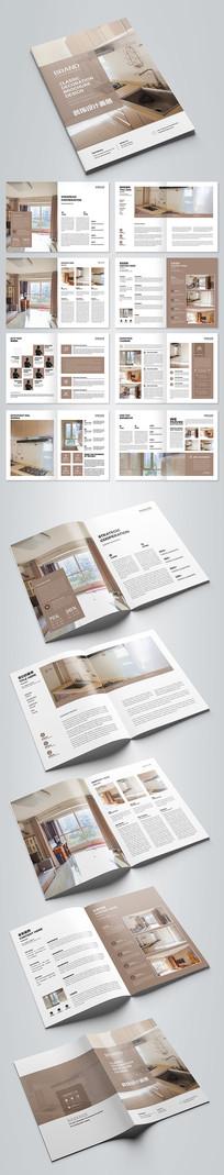简约装饰公司画册设计模板