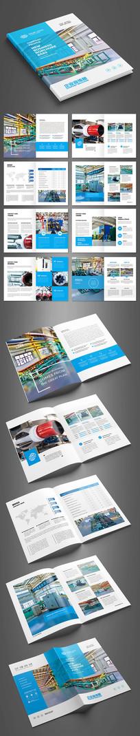 石油装备宣传册画册设计模板