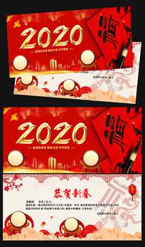 喜庆2020鼠年新年贺卡设计