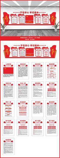 政府社区党建文化墙设计