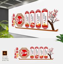 中式法治党建廉政建设走廊文化墙