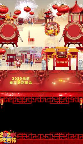 2020鼠年通用喜庆春节开场片头视频