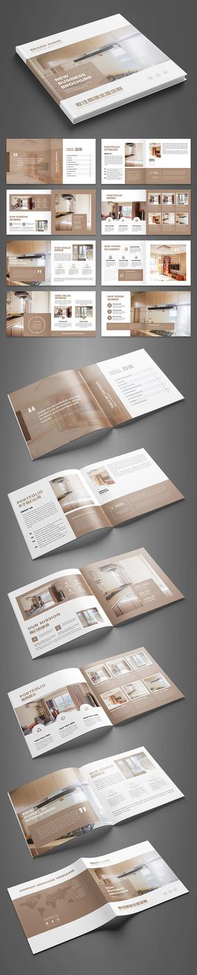 方形装饰公司全屋定制画册设计