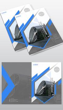 高档蓝色商务地产画册封面设计模板
