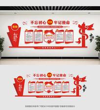 红色经典党建文化墙