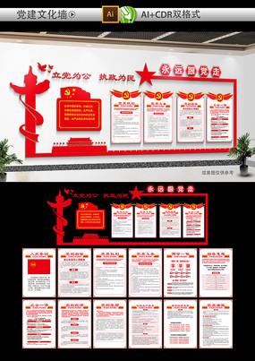 红色经典大气党建文化墙设计