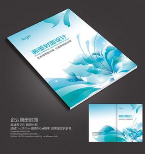 企业精美画册封面设计
