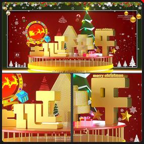 圣诞快乐圣诞节海报元素立体字