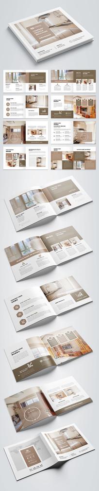 家居家具装饰设计画册设计模板