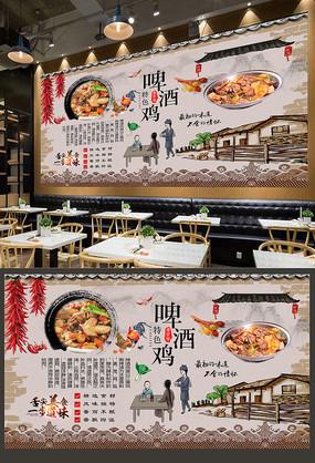 香辣啤酒鸡背景墙