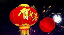 新年鼠年喜庆灯笼春节晚会开场pr模板