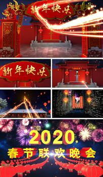 2020鼠年春晚年会开场视频模板