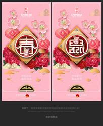 2020鼠年唯美花朵宣传海报
