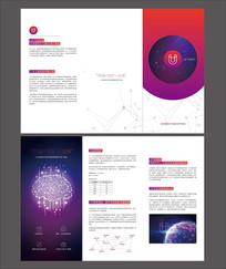 可直接印刷的科技金融折页