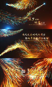 震撼粒子光线年会开场AE视频模板
