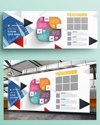 几何专业企业文化照片墙展板