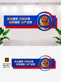 原创公安局十六字方针警营警营文化墙