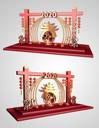 2020春节快乐春节美陈装饰