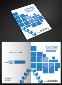 创意几何企业封面设计