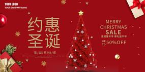 创意时尚大气圣诞节海报设计