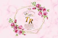 大气粉色婚礼背景