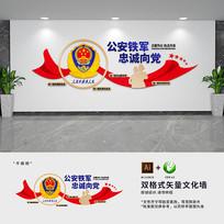 公安铁军警营标语文化墙