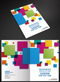 几何彩色企业封面设计