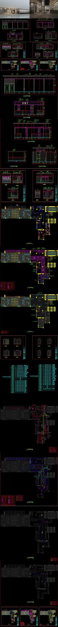 全套茶餐厅CAD施工图 效果图