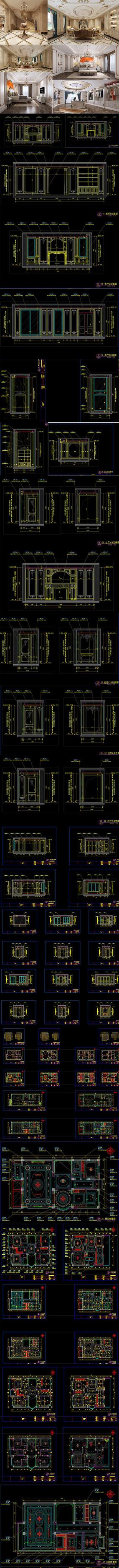 全套时尚轻奢法式别墅CAD施工图 效果图