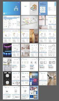 简约智能家居企业宣传画册