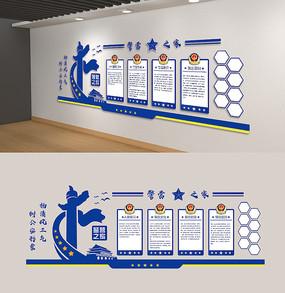 蓝色党建警营之家警员风采警营文化墙