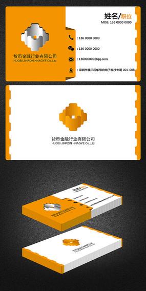 大气高端金融行业商业服务名片设计