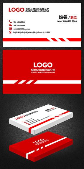 大气红色风企业商务名片设计