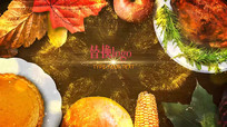 水果蔬菜餐饮宣传文字片头pr模板