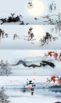 中华文化水墨国学书画山水历史类AE视频模板