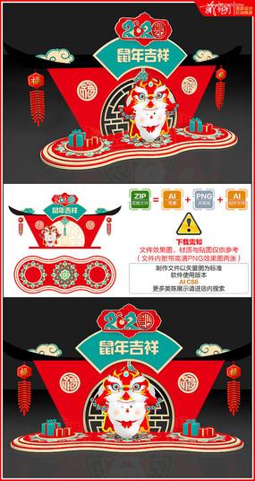 2020年鼠年美陈春节促销美陈设计
