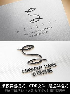 创意S字母logo标志鱼商标设计