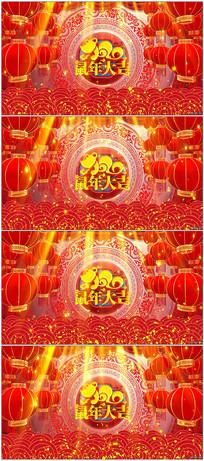 鼠年晚会舞台背景视频素材