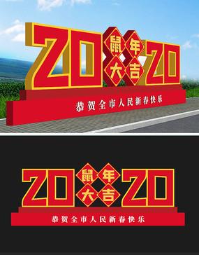 2020鼠年春节商场美陈展示广场公园雕塑