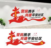 警营宣传标语文化墙设计