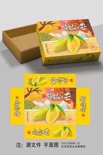 芒果包装礼盒设计