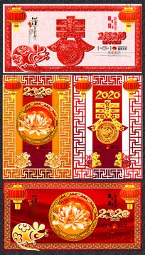 喜庆中国风鼠年春节宣传海报