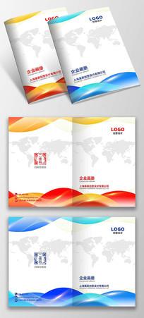 高端红色企业手册画册封面设计