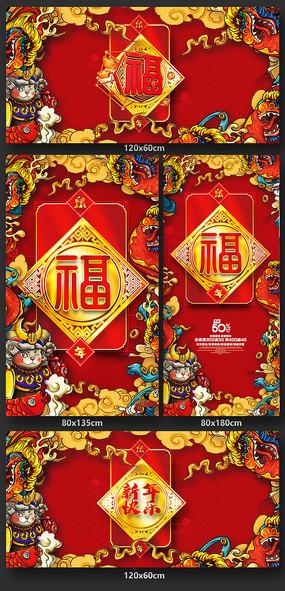 国潮风2020鼠年新春海报