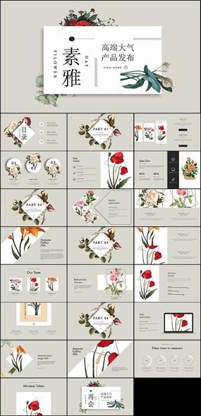 花卉产品发布PPT模板
