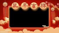 新年鞭炮大拜年祝福边框视频模版