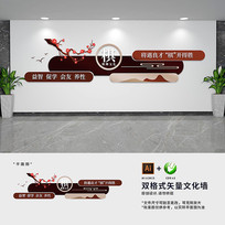 新中式棋牌室文化墙