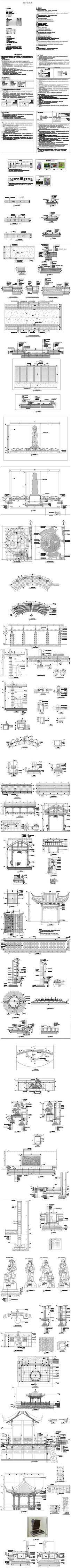 公墓陵园CAD景观各类墓葬施工图