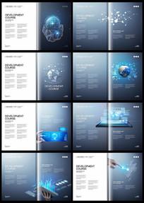蓝色IT网络科技企业画册