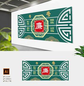 新中式廉政文化墙企业文化墙中式形象墙